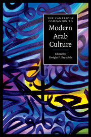 "Nuha N. N. Khoury. ""Art."" In The Cambridge Companion to Modern Arab Culture, edited by Dwight F. Reynolds, 191-208. Cambridge: Cambridge University Press, 2015."